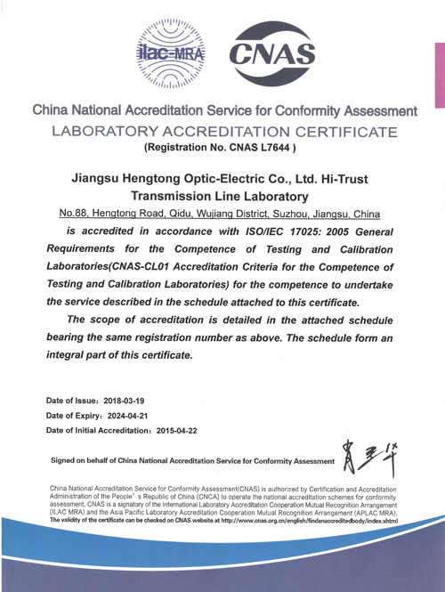 CNAS Laboratory Accreditation