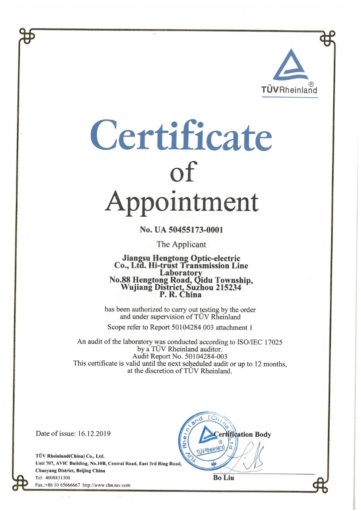 TUV Laboratory Accreditation