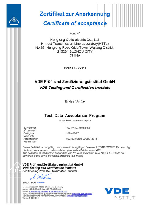VDE Laboratory Accreditation